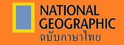 http://ngthai.com/
